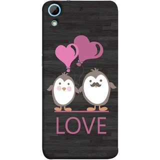 FUSON Designer Back Case Cover For HTC Desire 728 Dual Sim :: HTC Desire 728G Dual Sim (Feeling Loved With Each Other Valentine Day)