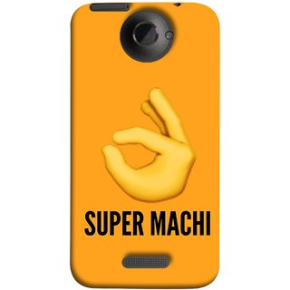 FUSON Designer Back Case Cover For HTC One X :: HTC One X+ :: HTC One X Plus :: HTC One XT (Super Machi Video Song Allu Arjun Samantha)