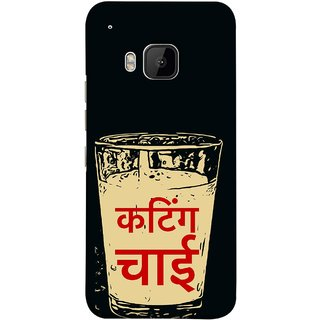 FUSON Designer Back Case Cover For HTC One M9 :: HTC One M9S :: HTC M9 (Half Tea Roadside Chaiwala Chai Marathi Hindi )