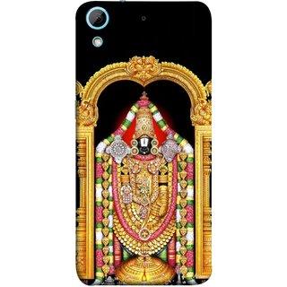 FUSON Designer Back Case Cover For HTC Desire 728 Dual Sim :: HTC Desire 728G Dual Sim (South Rich God Mandir Tirupathi Balaji Gold )