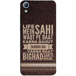FUSON Designer Back Case Cover For HTC Desire 830 :: HTC Desire 830 Dual Sim (Jaroori Hai Varna Baat Bigad Sakti Hai )