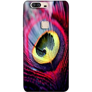 FUSON Designer Back Case Cover For Huawei Honor V8 (Close Up View Of Eyespot On Male Peacock Feather)