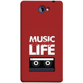 FUSON Designer Back Case Cover For HTC Windows Phone 8S :: HTC 8S (Black And White Songs Poems Musical Events Listen)