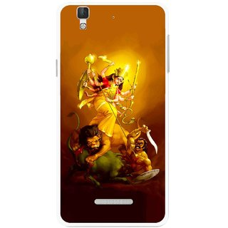 Snooky Printed Maa Durga Mobile Back Cover For Coolpad Dazen F2 - Multi