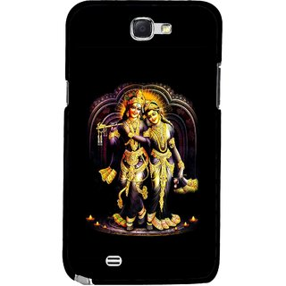 Snooky Printed Radha Krishan Mobile Back Cover For Samsung Galaxy Note 2 - Multicolour