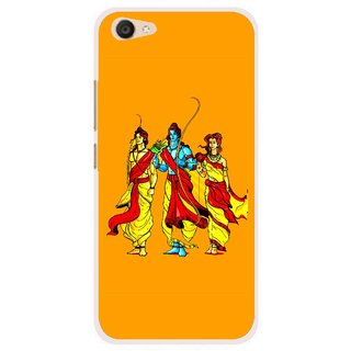 Snooky Printed God Rama Mobile Back Cover For Vivo V5 Plus - Multi