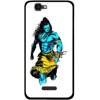 Snooky Printed Bhole Nath Mobile Back Cover For Micromax Canvas 2 A120 - Multi