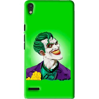 Snooky Printed Ismail Please Mobile Back Cover For Huawei Ascend P6 - Green