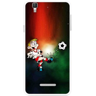 Snooky Printed My Passion Mobile Back Cover For Micromax Yu Yureka Plus - Multi