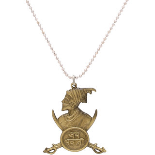 Memoir Gold Plated Alloy Pendant With Chain Only