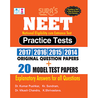 NEET Entrance Exam Practice Tests Guide 2017