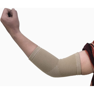 Kobo Neoprene 4 Way Elbow Support (Brown) (Medium)