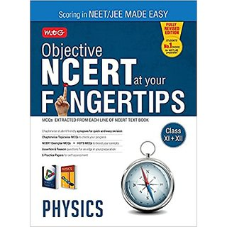 Mtg Objective Ncert At Your Fingertips Physics