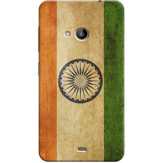 Microsoft Lumia 535 Silicone Back Cover