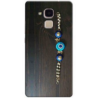 Huawei Honor 5C Silicone Back Cover