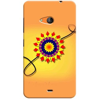 Microsoft Lumia 540 Silicone Back Cover