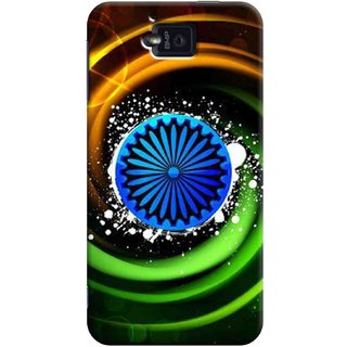Xolo X900 Silicone Back Cover