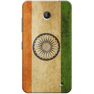 Nokia Lumia 630 Silicone Back Cover