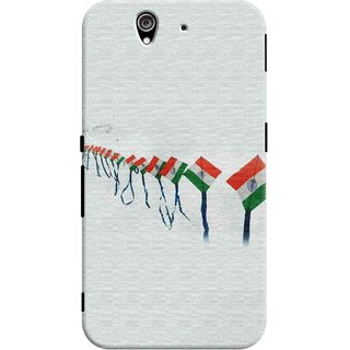 Sony Xperia Z Silicone Back Cover