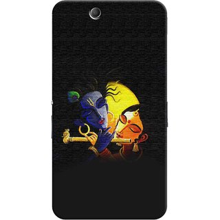 Sony Xperia Z Ultra Silicone Back Cover