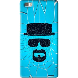 Snooky Printed Beard Man Mobile Back Cover For Huawei Ascend P8 Lite - Multi