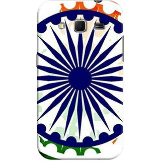 Samsung Galaxy Core Prime Silicone Back Cover