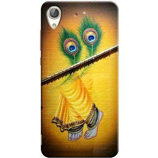 Huawei Honor Holly 3 Silicone Back Cover