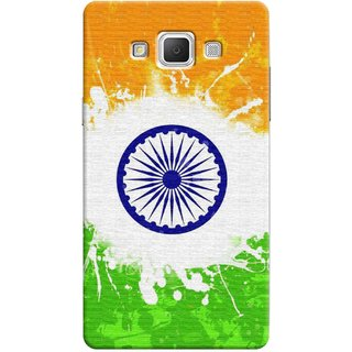 Samsung Galaxy Grand Max Silicone Back Cover