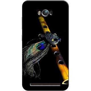 Asus ZenFone Max / ZenFone Max Silicone Back Cover