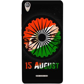 big sale e2f20 f182a Lava Z10 Silicone Back Cover