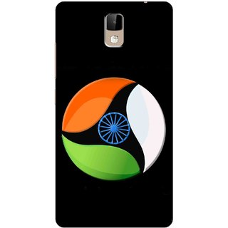 Intex Cloud Jewel Silicone Back Cover