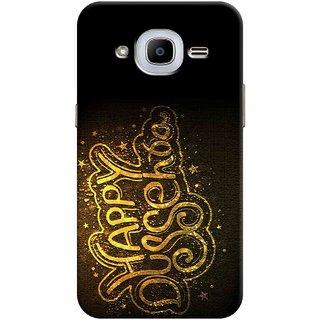 Samsung Galaxy J2 (2016) Silicone Back Cover