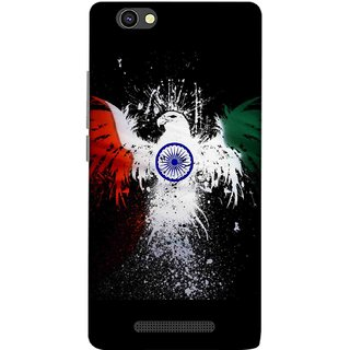quality design de98e 0c756 Xolo Era 4G Silicone Back Cover
