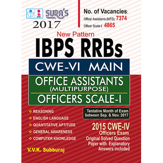IBPS RRB CWE VI ( Main ) Office Assistants  Officers Scale 1 Exam Books 2017
