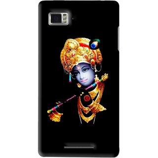 Snooky Printed God Krishna Mobile Back Cover For Lenovo K910 - Multi
