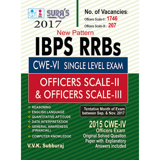 IBPS RRB  CWE VI ( Single Level ) Officers Scale II  III Exam Books 2017
