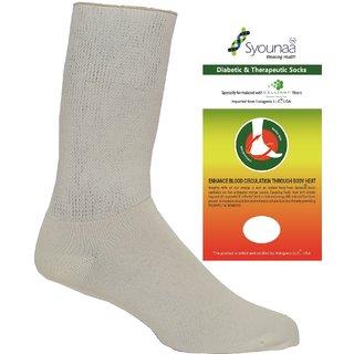 Syounaa Diabetic Therapeutic Socks (Large)