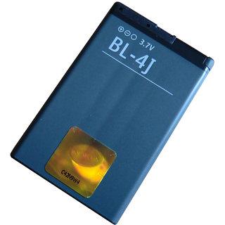 Nokia 600 Battery 1200 mAh BL-4J