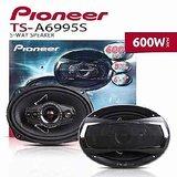 Pioneer Ts-A6995S 6X9Inch 600W 5-Way Rear Car Speaker-Pair