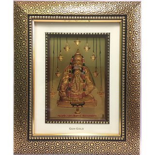 24k Gold Plated Lord Ganesha Figure in Antique Frame