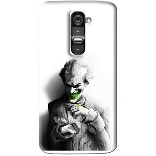 Snooky Printed Wilian Mobile Back Cover For Lg G2 - White