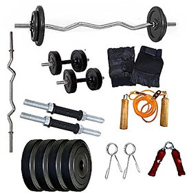 H-tagFitness 22 kg home gym Set with 3ft Curl Bar + Pure leather Gloves