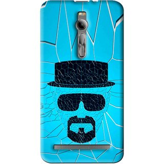 Snooky Printed Beard Man Mobile Back Cover For Asus Zenfone 2 - Multi