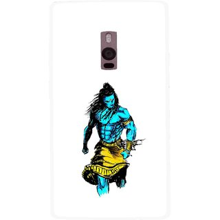 Snooky Printed Bhole Nath Mobile Back Cover For OnePlus 2 - White