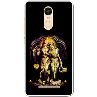 Snooky Printed Radha Krishan Mobile Back Cover For Gionee S6s - Black