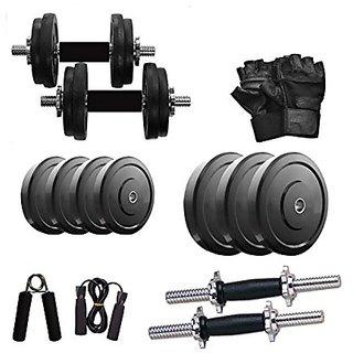 H-tagFitness 30kg Home Gym Equipment Adjustable Dumbbell Set