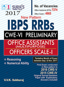 IBPS RRB CWE VI ( Preliminary ) Office Assistants  Officers Scale 1 Exam Books 2017