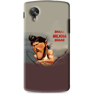 Snooky Printed Bhaag Milkha Mobile Back Cover For Lg G5 - Multi