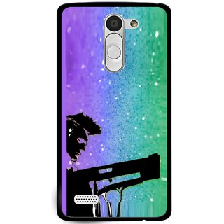 Snooky Printed Sparkling Boy Mobile Back Cover For Lg L Bello - Multi