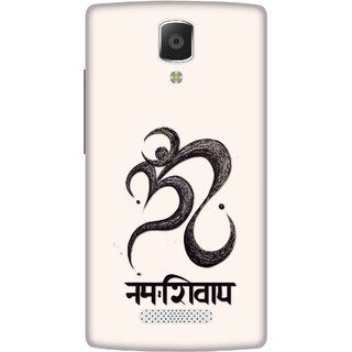 Print Opera Hard Plastic Designer Printed Phone Cover for lenovo a2010 Om namaha shivaya typo